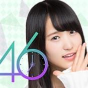 iPhone、iPadアプリ「欅坂46〜beside you〜」のアイコン