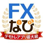 iPhone、iPadアプリ「FXなび-デモトレードとFX入門漫画で投資デビュー」のアイコン