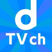 iPhone、iPadアプリ「dTVチャンネル」のアイコン
