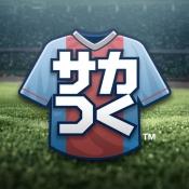 iPhone、iPadアプリ「プロサッカークラブをつくろう!ロード・トゥ・ワールド」のアイコン