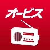iPhone、iPadアプリ「オービスラジオ」のアイコン