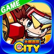 iPhone、iPadアプリ「秘宝伝(太陽)~RUSH Ver~【大都吉宗CITYゲーム】」のアイコン