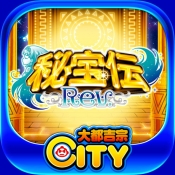 iPhone、iPadアプリ「秘宝伝 Rev.【大都吉宗CITYパチスロ】」のアイコン