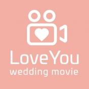 iPhone、iPadアプリ「LoveYou-結婚式ムービー作成」のアイコン