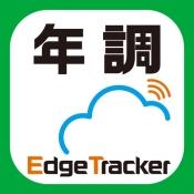 iPhone、iPadアプリ「Edge Tracker 年末調整申告」のアイコン