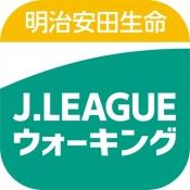 iPhone、iPadアプリ「明治安田生命Jリーグウォーキング」のアイコン
