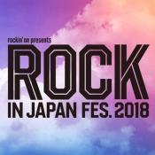 iPhone、iPadアプリ「ROCK IN JAPAN FESTIVAL 2018」のアイコン