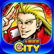 iPhone、iPadアプリ「HEY!鏡【大都吉宗CITYパチスロ】」のアイコン
