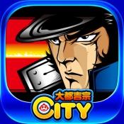 iPhone、iPadアプリ「押忍!番長【大都吉宗CITYパチスロ】」のアイコン
