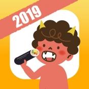 iPhone、iPadアプリ「2019年の恵方コンパス」のアイコン