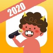 iPhone、iPadアプリ「2020年の恵方コンパス」のアイコン