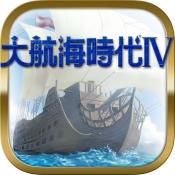 iPhone、iPadアプリ「大航海時代Ⅳ」のアイコン