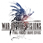 iPhone、iPadアプリ「FFBE幻影戦争  WAR OF THE VISIONS」のアイコン