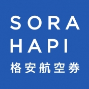 iPhone、iPadアプリ「ソラハピ 国内格安航空券をお得に予約」のアイコン