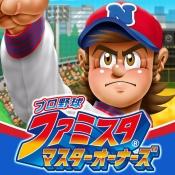 iPhone、iPadアプリ「プロ野球 ファミスタ マスターオーナーズ」のアイコン