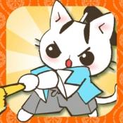 iPhone、iPadアプリ「ねこねこ日本史 -いざ、パズルで勝負だニャ!-」のアイコン