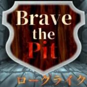 iPhone、iPadアプリ「Brave The Pit」のアイコン