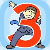 iPhone、iPadアプリ「会社バックれる!3 -脱出ゲーム」のアイコン