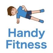 iPhone、iPadアプリ「HandyFitness 体幹を鍛えられる筋トレアプリ」のアイコン