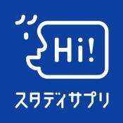 iPhone、iPadアプリ「スタディサプリENGLISH - 新日常英会話コース」のアイコン