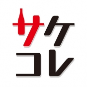 iPhone、iPadアプリ「サケコレ Sake Collection」のアイコン