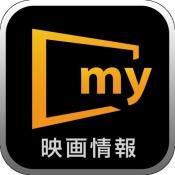 iPhone、iPadアプリ「映画情報「myシアター」」のアイコン
