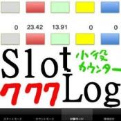 iPhone、iPadアプリ「SlotLogでパチスロ小役カウント」のアイコン