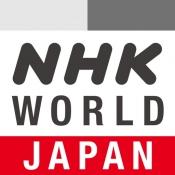 iPhone、iPadアプリ「NHK WORLD-JAPAN」のアイコン