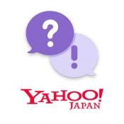 iPhone、iPadアプリ「Yahoo!知恵袋」のアイコン