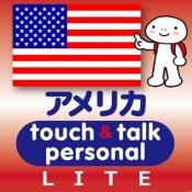 iPhone、iPadアプリ「指さし会話アメリカ touch&talk 【PV】 LITE」のアイコン