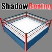 iPhone、iPadアプリ「ShadowBoxing」のアイコン