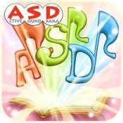 iPhone、iPadアプリ「アクティブサウンドドラマ1 童話三部作」のアイコン