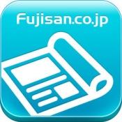 iPhone、iPadアプリ「【雑誌・タダ読み】FujisanReader(フジサンリーダー)」のアイコン