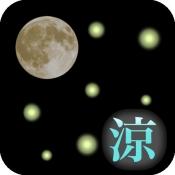 iPhone、iPadアプリ「月下蛍」のアイコン