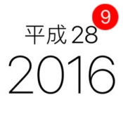 iPhone、iPadアプリ「scCalendar(日本の祝祭日、六曜、旧暦などのカレンダー)」のアイコン