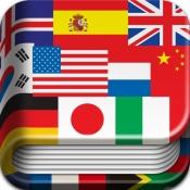 iPhone、iPadアプリ「iHandy 翻訳機」のアイコン