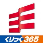 iPhone、iPadアプリ「岡三オンラインFX ‐ 取引所FX(くりっく365)」のアイコン