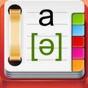 iPhone、iPadアプリ「英語力UP 英単8000語」のアイコン