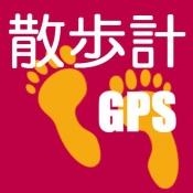 iPhone、iPadアプリ「散歩計GPS」のアイコン