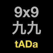 iPhone、iPadアプリ「九九 スピード tADa」のアイコン