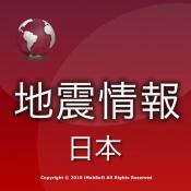 iPhone、iPadアプリ「日本地震情報 Lite」のアイコン
