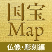 iPhone、iPadアプリ「国宝仏像MAP」のアイコン