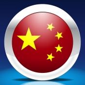 iPhone、iPadアプリ「nemo 中国語」のアイコン
