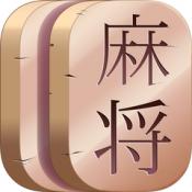 iPhone、iPadアプリ「Mahjong Worlds」のアイコン