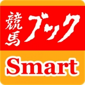 iPhone、iPadアプリ「競馬ブックSmart」のアイコン