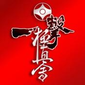 iPhone、iPadアプリ「iKyokushin Portal」のアイコン