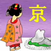 iPhone、iPadアプリ「ぶらぶら京都 洛中・洛東編」のアイコン