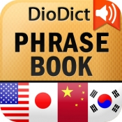 iPhone、iPadアプリ「DioDict 会話辞書 (英語/韓国語/中国語/日本語) with Sound」のアイコン