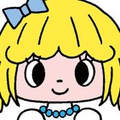 iPhone、iPadアプリ「無料版「シンデレラ」中川ひろたかの名作おはなし絵本11」のアイコン