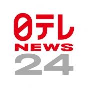 iPhone、iPadアプリ「日テレニュース24」のアイコン